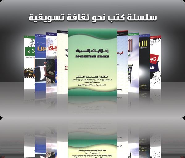 dralabdali_books