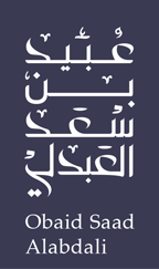 د. عبيد بن سعد العبدلي