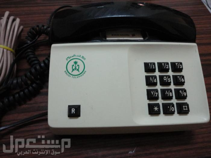 Photo of الهاتف والواقع السعودي